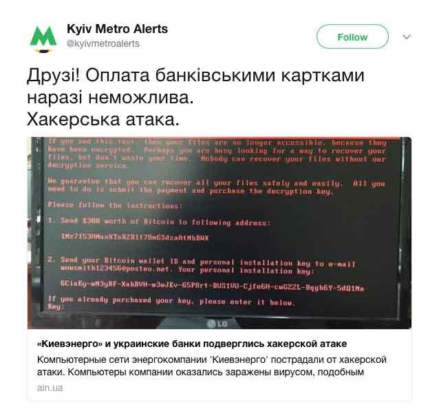 Kyiv Metro Alert petya ransomware